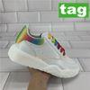 # 11- rainbow.