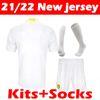 21 22 Домашние комплекты + носки