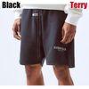 تيري - أسود