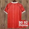 FG2150 1990 1992 HOME