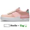 # A21 Arctic Punch 36-40