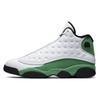# 2 2 2 محظوظ الأخضر