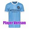 Oyuncu York City Mavi