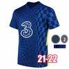 21-22 홈 블루와 UCL.