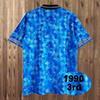 FG2474 1990 3ème