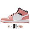 B49 Mid GS Pink Quartz 36-46
