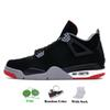 D4 New Bred 36-47