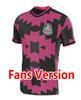 팬들 2020 핑크색