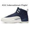 # 25 Uluslararası Uçuş Büyüklüğü 40-47