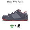 Staple NYC Pombo