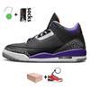 A2 Court violet 40-47