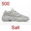 500 sale