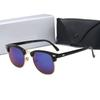 8 Sonnenbrillen