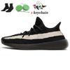 B50 Black White Oreo 36-48