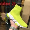 Colour 25