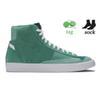 A34 Jade Ash Green 36-45
