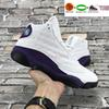 15 púrpura de la corte