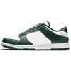 C1 Spartan Green 36-45