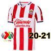 P06 Chivas 홈 패치