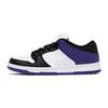 #12 Court Purple 36-45