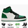 B11 الصنوبر الأخضر 36-46