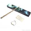 Hermione(Gift ticket bracelet)
