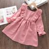 Az2551 Pink