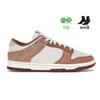 C25 Curry mediano 36-45