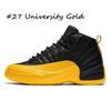 # 3 Üniversite Altın Boyutu 40-47
