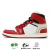 C2 36-46 OFFFWHITE RED