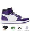 A31 36-46 Court violet