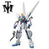 Gundam x maoh.