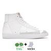 # LX White 36-45