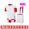 Kids Home Kit + الجوارب