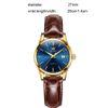 블루 시계 전용