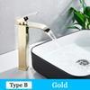 Тип B - золото