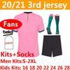 20 21 3er kits + calcetines parche