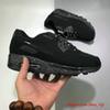 Обувь 03.