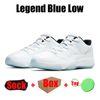 # 22 легенда синий низкий