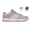 B5 Pink Oxford 36-45