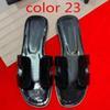색깔 23.