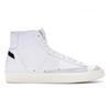 # Vintage White Black 36-45