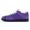 #20 Lobster Purple 36-45