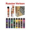 Russian versiyonu-karışım renkleri