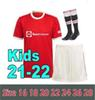 21 22 Home Kids Taille:
