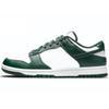 # 7 varsity grün