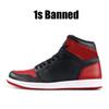 1s 5.5-12 Banned