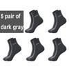 5 темно-серый