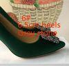 6.5cm 발 뒤꿈치 녹색 회색 돌