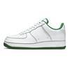 # 16 الصنوبر الأبيض الأخضر